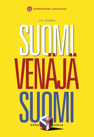Suomi-venäjä-suomi-perussanakirja